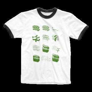 甘津 さえ(Amatsu Sae)のお寿司クン(一覧)緑色 Ringer T-shirts