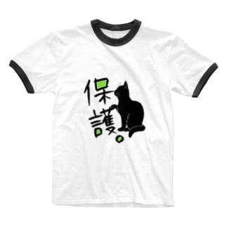 保護にゃんこ Ringer T-shirts