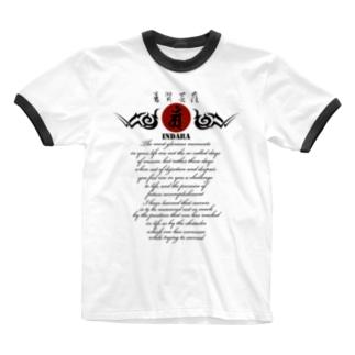 因達羅 INDARA Ringer T-shirts