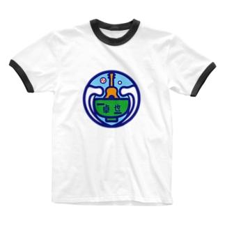 パ紋No.3399 卓也 Ringer T-shirts