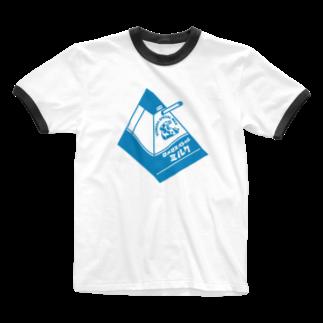 LUCHAのロメロスペシャルミルク#3 Ringer T-shirts
