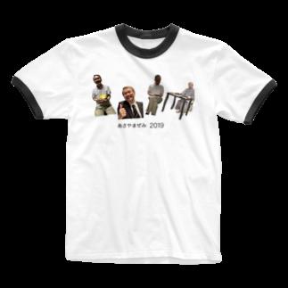 彩香 落合のわお Ringer T-shirts