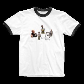 彩香 落合のわおん Ringer T-shirts