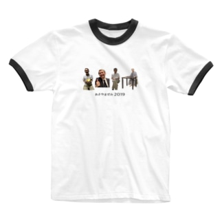 ああ、あら Ringer T-shirts