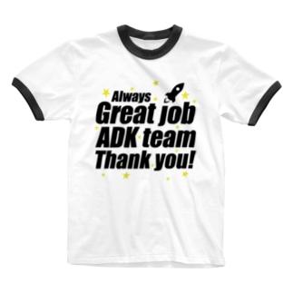 【仮想通貨】ADKグッズ(Tシャツ等)専門店 のGreat ADK team! Ringer T-shirts