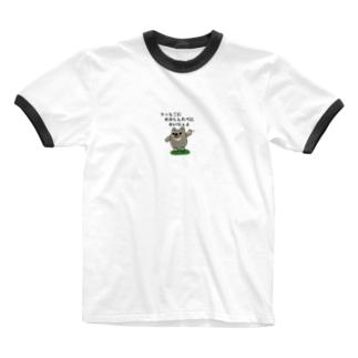 Cripikal-Hitsのおかしん Ringer T-shirts