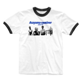 はむ Ringer T-shirts