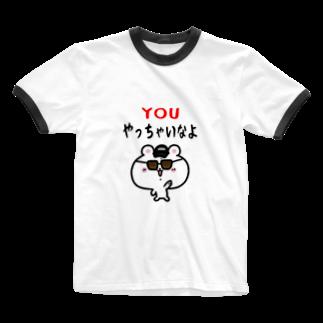 うさぎまるえkawaiishop のくまコロりん『youやっちゃいなよ』 Ringer T-shirts