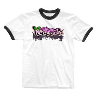 悪夢 Ringer T-shirts