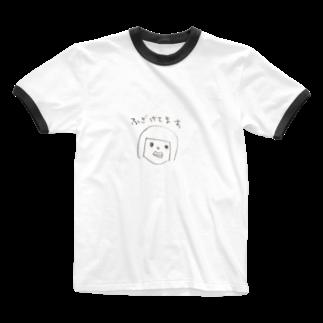 ショップどろだんごのふざけてます Ringer T-shirts