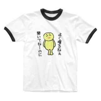 毒舌マン Ringer T-shirts