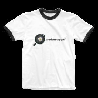meronpamの目玉焼きおいしい Ringer T-shirts