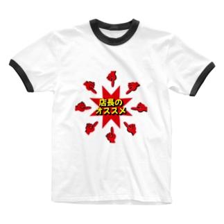 店長のオススメ台風の目 Ringer T-shirts