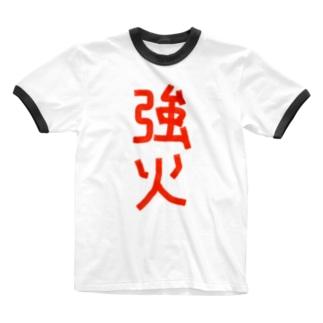 SNCデザインのつよび Ringer T-shirts