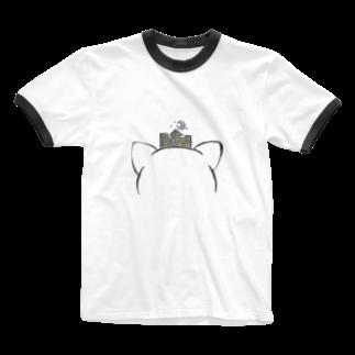 かがり思考作成場のアナタにはどう見えますか? Ringer T-shirts