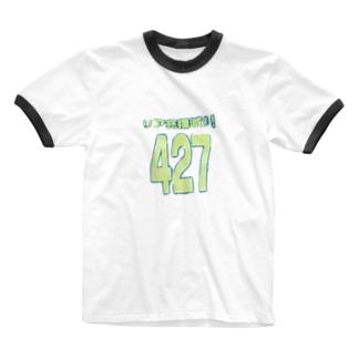 リア充撲滅 Ringer T-shirts