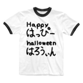 はっぴーはろうぃん Ringer T-shirts