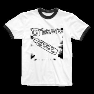 su-pa-menchikatuのOTEMOTOリンガーシャツ Ringer T-shirts