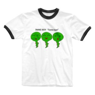 すねい君 Ringer T-shirts