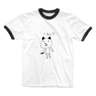 パあんだ Ringer T-shirts