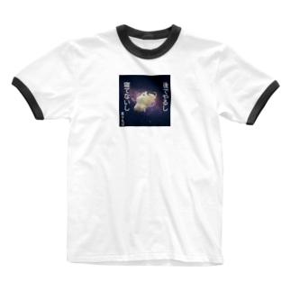 茶々丸やる気だけあるシリーズ Ringer T-shirts