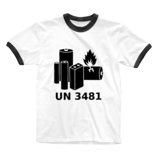 UN3481 Ringer T-shirts