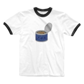 さば缶 Ringer T-shirts