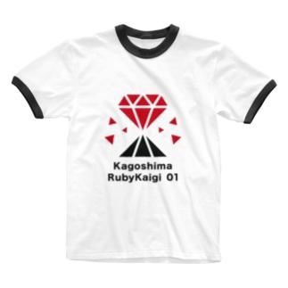 鹿児島Ruby会議01 Ringer T-shirts
