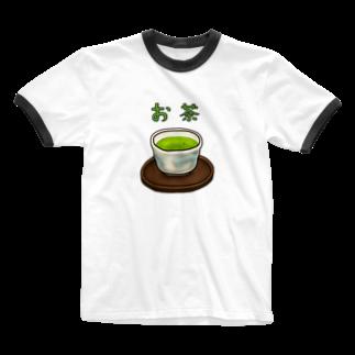 すとろべりーガムFactoryのお茶 Ringer T-shirts
