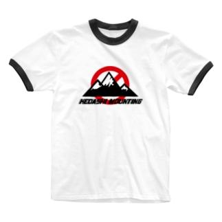 Stop 'kedashi' mounting Ringer T-shirts