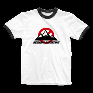 ツイッターインベストメントアパレル事業部のStop 'kedashi' mounting Ringer T-shirts