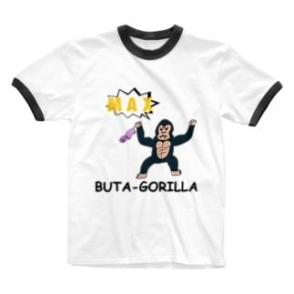 MAXブタゴリラ Ringer T-shirts