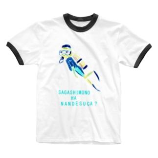 探しものはなんですか? Ringer T-shirts