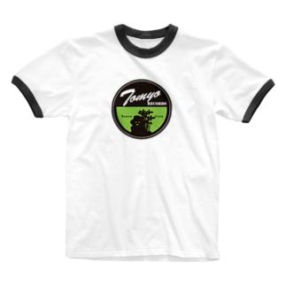 豆苗レコード Ringer T-shirts