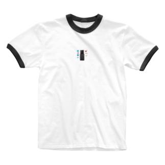 Die Regierung setzt Störsender ein um Informationen Ringer T-shirts