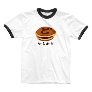 どら焼き Ringer T-shirts