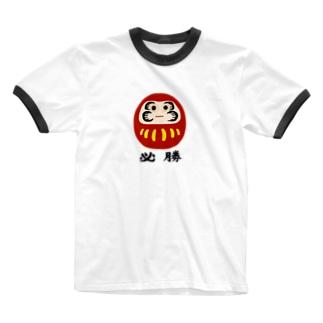 必勝だるま Ringer T-shirts
