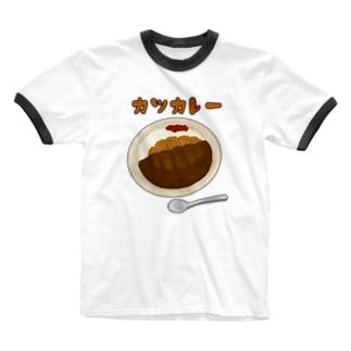 カツカレー Ringer T-shirts