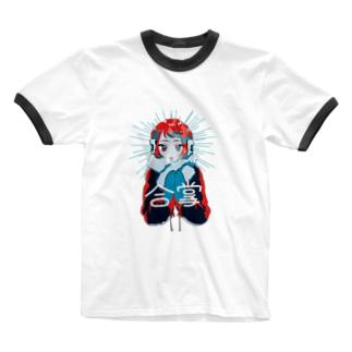 防寒合掌ちゃん Ringer T-shirts