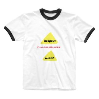 立ち入り禁止 Ringer T-shirts
