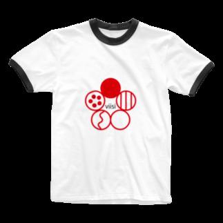 ユリ・キルペライネンのフィンランド語の5 Ringer T-shirts