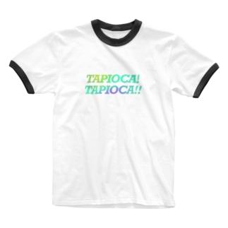 TAPIOCA! Ringer T-shirts