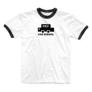 教習所 Ringer T-shirts