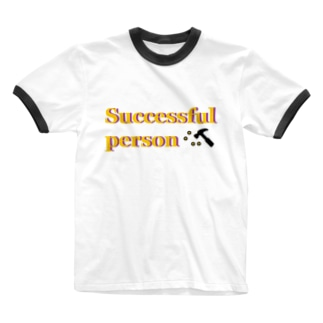 Successful person 成功者 グッズ Ringer T-shirts
