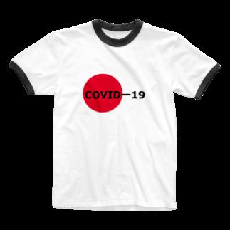 G-HERRING(鰊;鮭;公魚;Tenkara;SALMON)のCOVIDー19 Ringer T-shirts