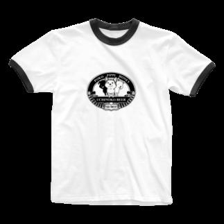 昭広 中里のウチノコビールH様 Ringer T-shirts