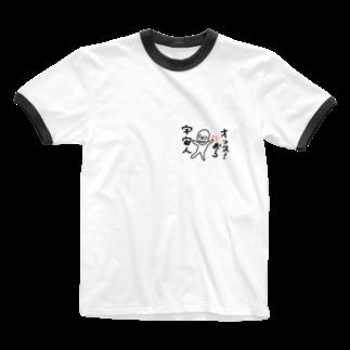 GAKU雑貨屋のワレワレハ宇宙人ダ Ringer T-shirts