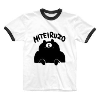 クマ・サピエンス MITEIRU Ringer T-shirts