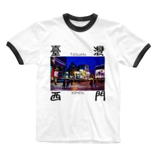 台湾西門 Ringer T-shirts