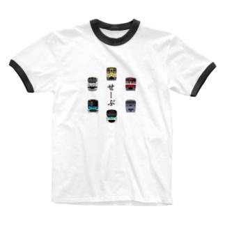 西武鉄道詰め合わせ Ringer T-shirts